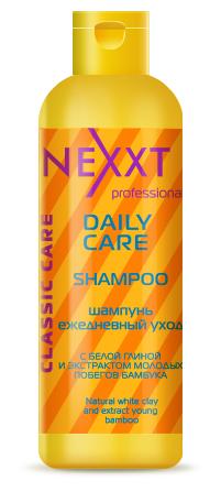 NEXXT professional Шампунь Ежедневный уход / DAILY CARE SHAMPOO 250мл