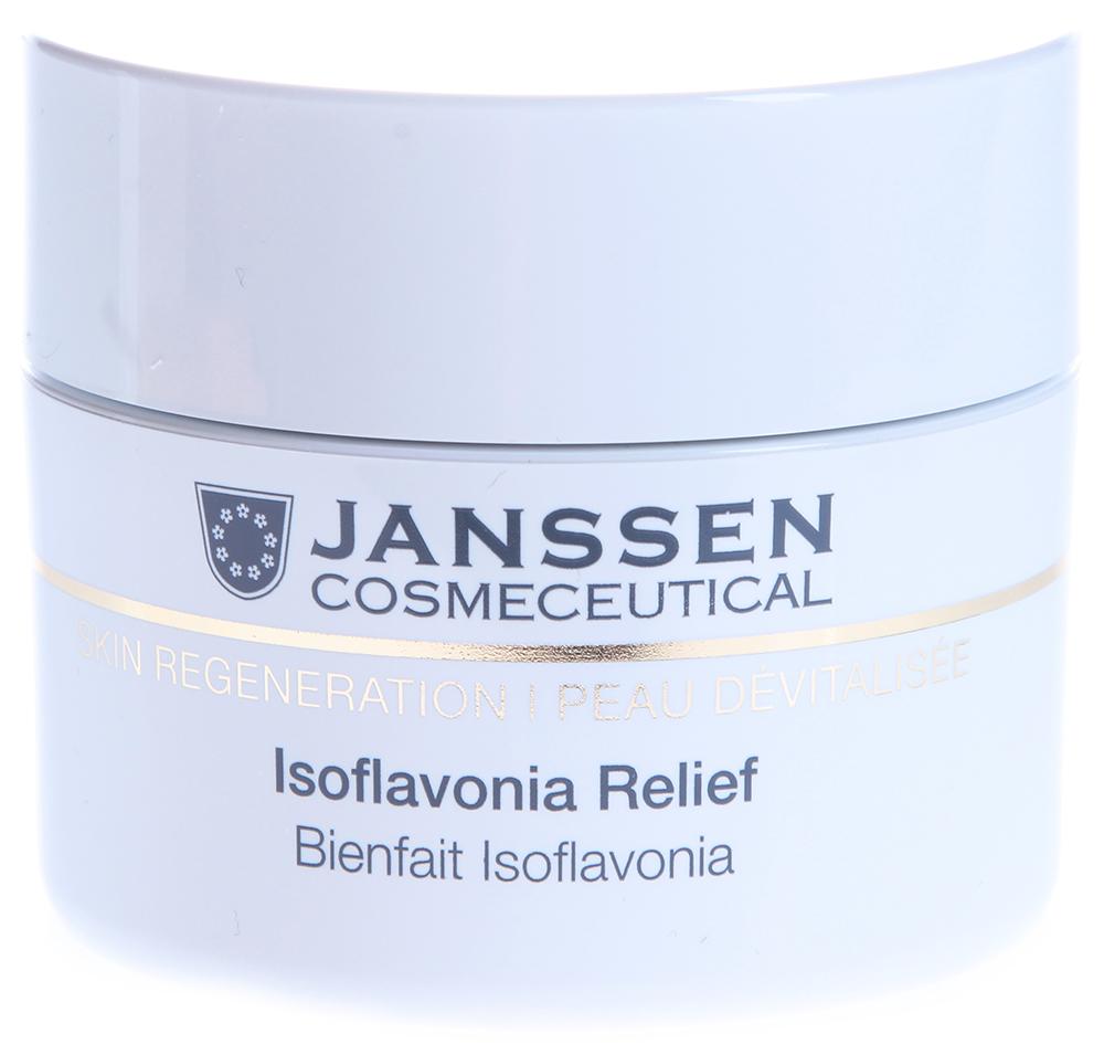 JANSSEN Капсулы с фитоэстрогенами / Isoflavonia Relief (Skin Regeneration) 50 шт