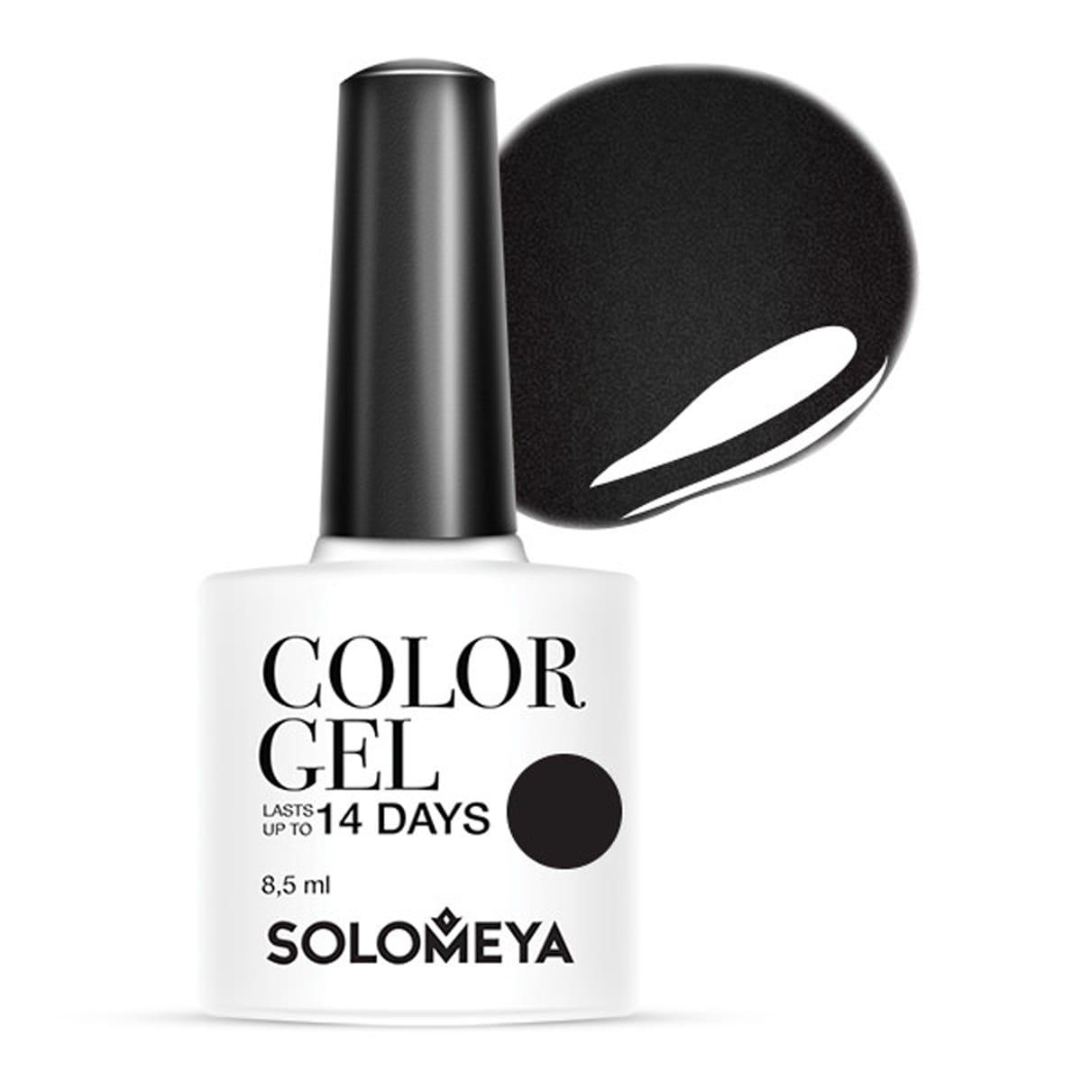 SOLOMEYA Гель-лак для ногтей SCG003 Идеально черный / Color Gel Perfectly Black 8,5 мл