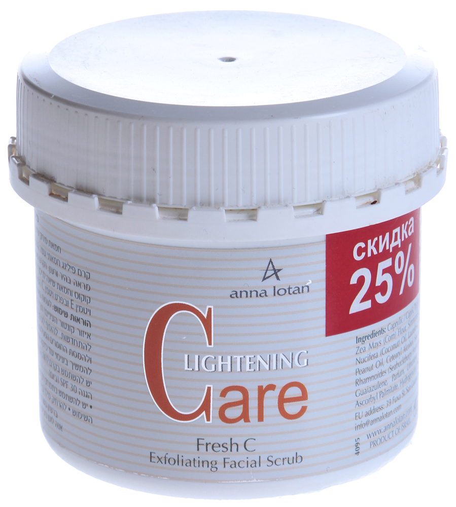 "ANNA LOTAN �����-���������� ��� ���� ""���� �"" / Fresh C Exfoliating Facial Scrub LIGHTENING CARE 225��"