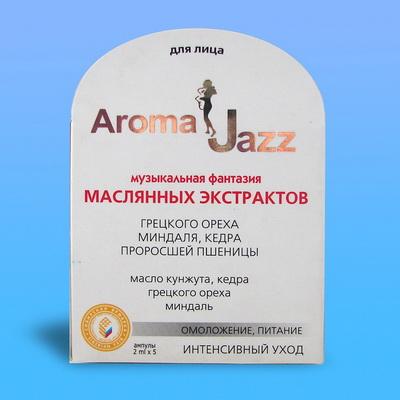 """AROMA JAZZ Экстракт масляный для лица """"Омоложение"""" 5*2мл"""