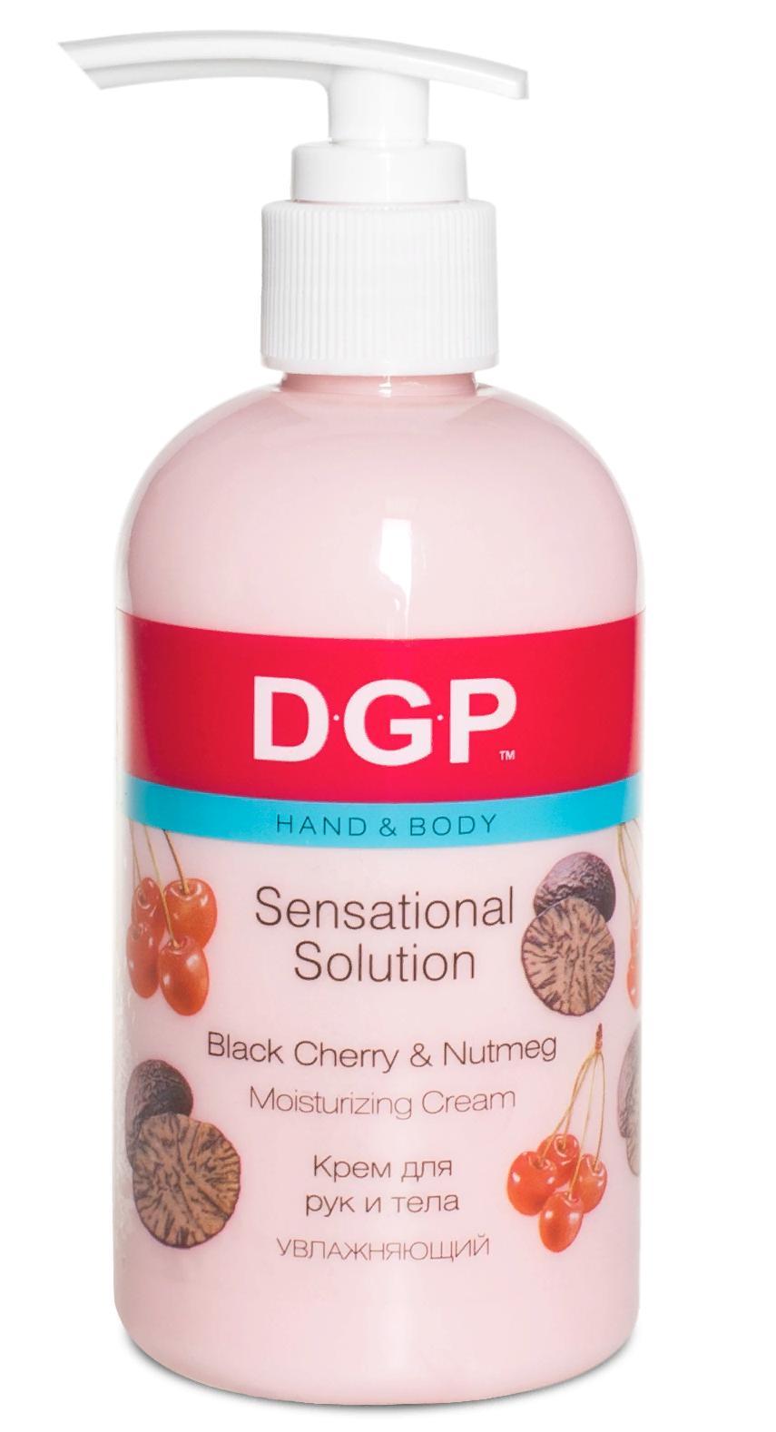 DOMIX Крем увлажняющий для рук и тела / Sensational Solution DGP 260 мл