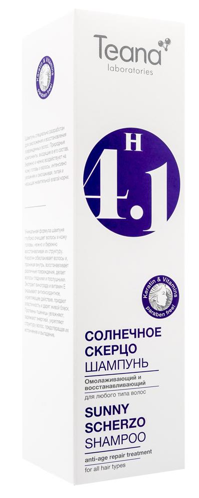 TEANA Шампунь омолаживающий и восстанавливающий с витаминами и кератином для любого типа волос Солнечное скерцо 250 мл