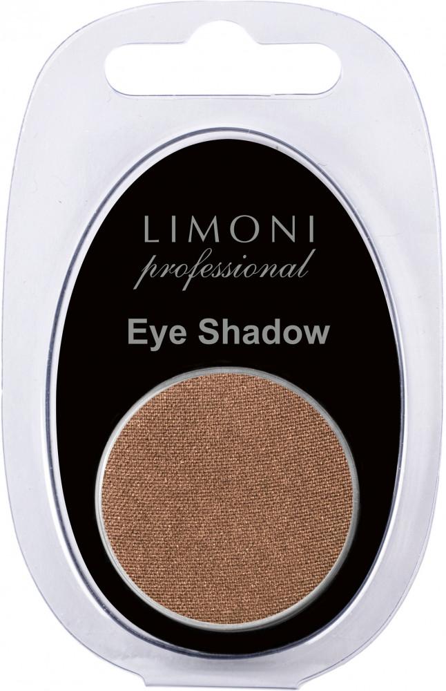 LIMONI Тени для век 79 / Eye-Shadow