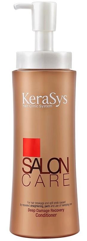 KERASYS Кондиционер для волос Интенсивное восстановление / SALON CARE 470 г