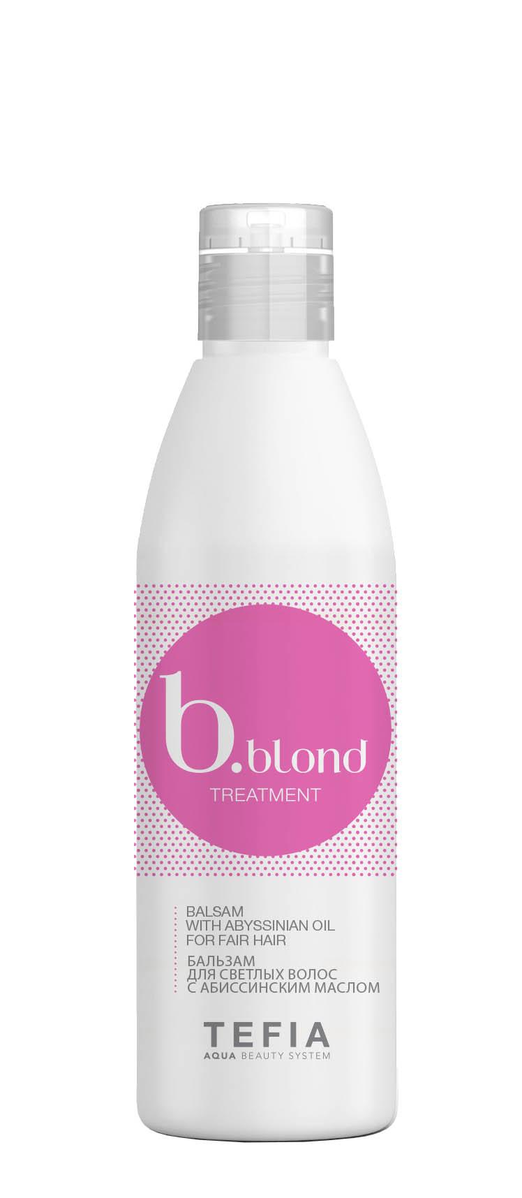 TEFIA Бальзам для светлых волос c абиссинским маслом / Bblond Treatment 250 мл - Бальзамы