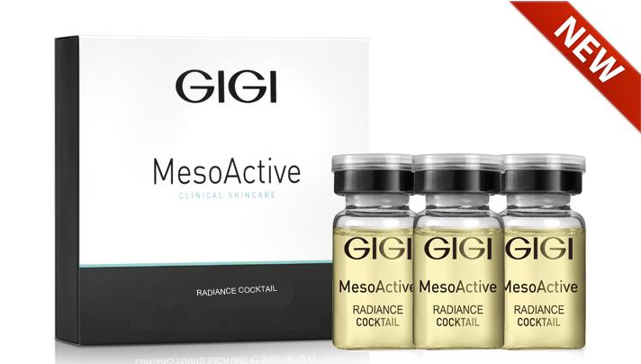 GIGI Коктейль для коррекции пигментации, восстановления сияния и отбеливания кожи / MA Radiance 5*8 мл - Особые средства