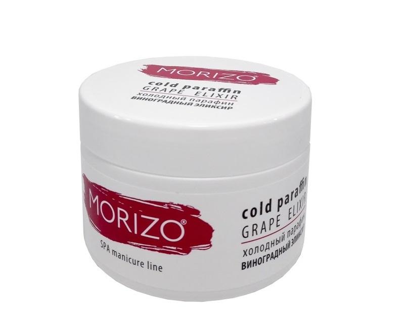 MORIZO Парафин холодный Виноградный эликсир 250 мл