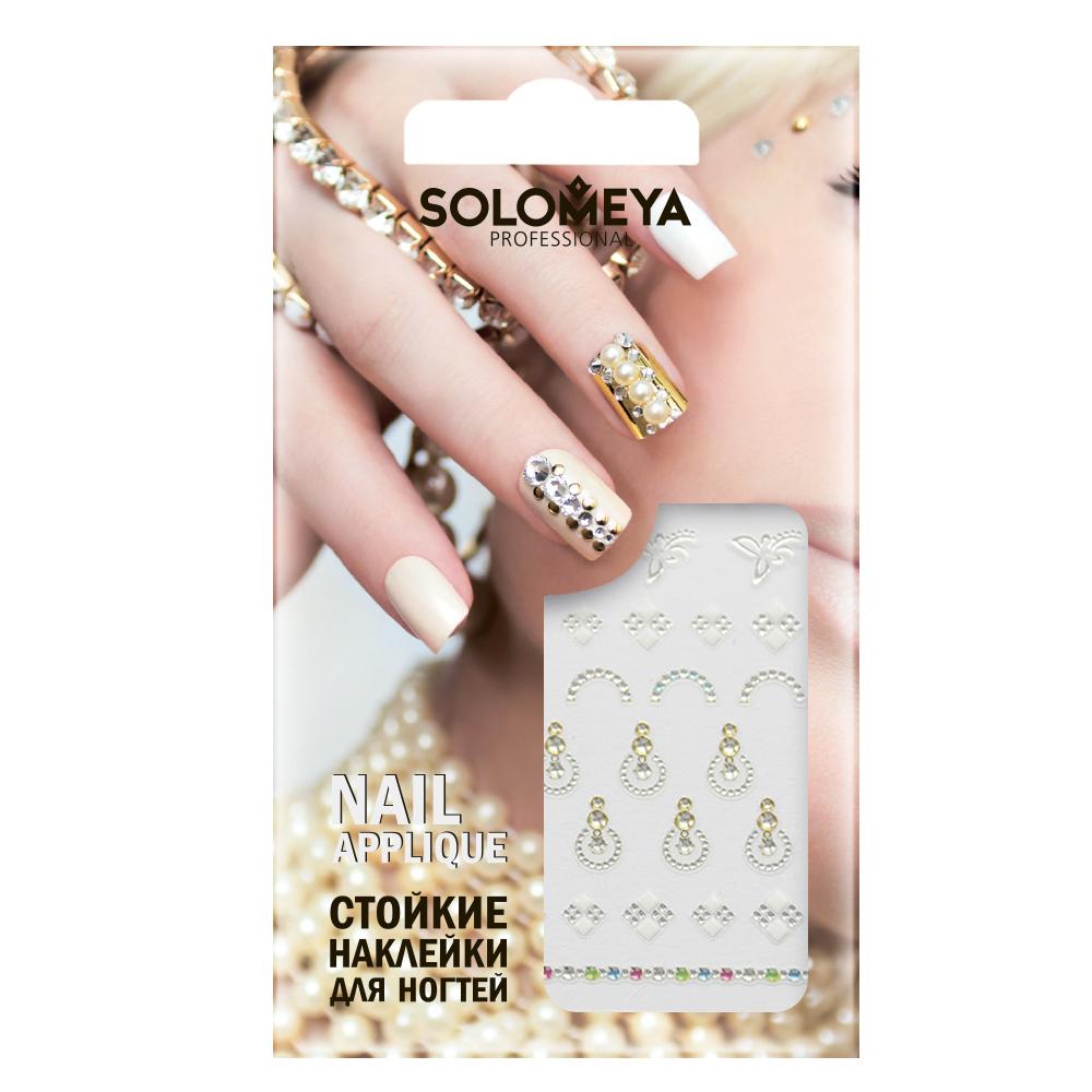SOLOMEYA Наклейки для дизайна ногтей Фантазия/Fantasy / SolomeyaСтикеры и аппликации<br>Самоклеящиеся наклейки для дизайна ногтей под названием Fantasy/Фантазия. Способ применения: нанесите наклейку на сухой, обезжиренный, отполированный ноготь или высохший лак/гель-лак и затем нанесите топовое покрытие Solomeya на всю поверхность ногтя и дайте высохнуть. Держатся на протяжении всей носки маникюра и принимают форму поверхности ногтя. Легко снимаются пинцетом для удобства в нейл-арте. Легко снимаются с помощью деревянной палочки, когда лак вокруг уже снят.<br>