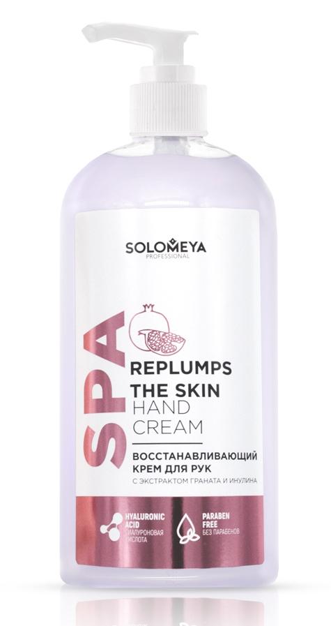 SOLOMEYA Крем восстанавливающий для рук экстрактом граната и инулина / Lifting Hand Cream with Pomegranate extract & Inulinl 500 мл -  Кремы