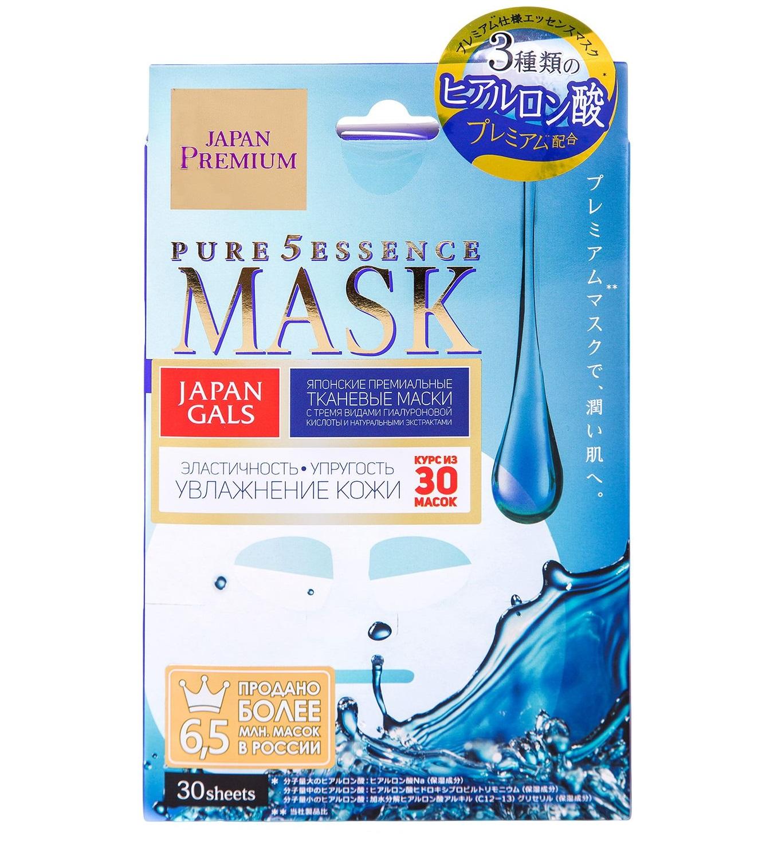 Купить JAPAN GALS Маска для лица c тремя видами гиалуроновой кислоты / Pure Essence Premium 30 шт