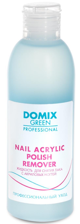 DOMIX GREEN PROFESSIONAL Жидкость для снятия лака с акриловых ногтей / Nail Acrylic Polish Remover DGP 200 мл