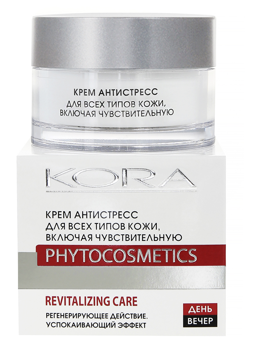 KORA Крем антистресс для всех типов кожи 50мл набор крем kora набор spa лифтинг уход набор