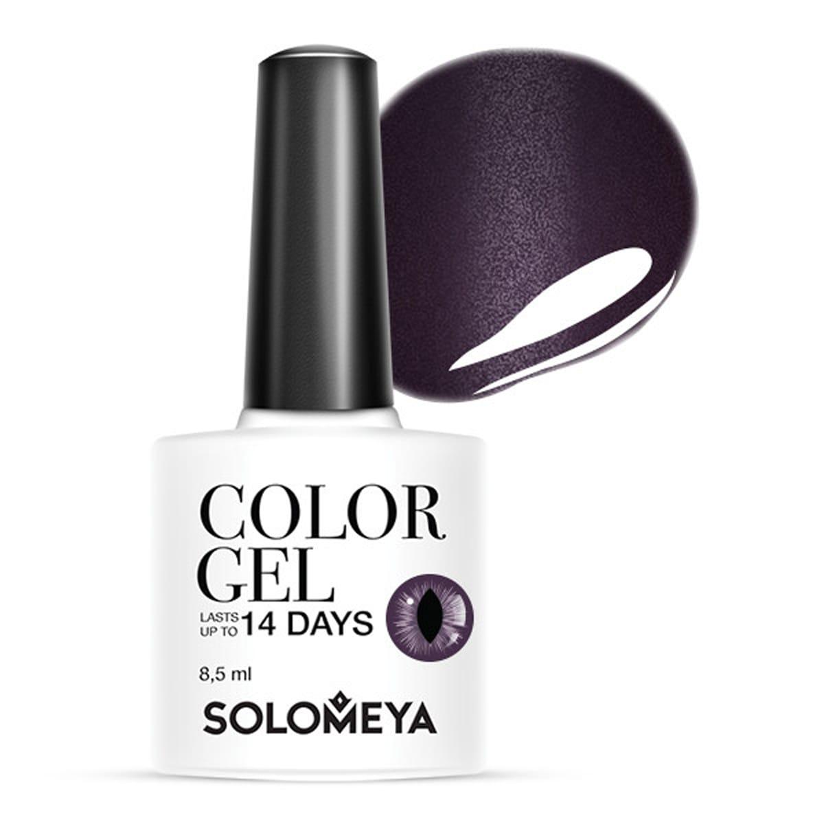 SOLOMEYA Гель-лак для ногтей SCE007 Кошачий глаз, глубокий фиолетовый / Cat Eye Gel Deep Purple 8,5 мл цена