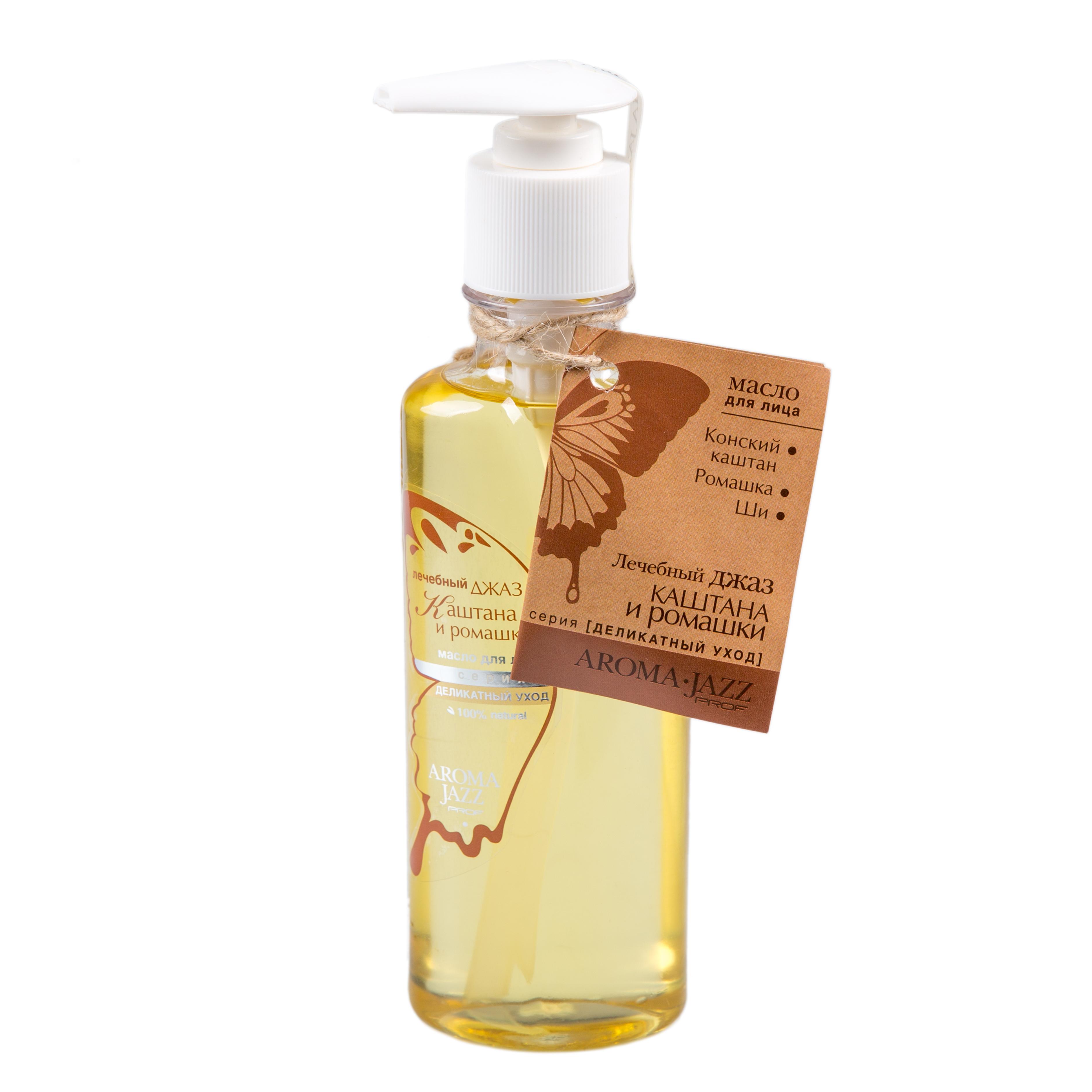 AROMA JAZZ Масло массажное жидкое для лица Лечебный джаз каштана и ромашки 200млМасла<br>Тонизирующий эффект, омолаживание, увлажнение. Предотвращает развитие воспалений, укрепляет стенки кровеносных сосудов, поддерживает водный баланс кожи, устраняет ощущение стянутости. Масло обеспечивает безопасный уход за кожей с трескающимися капиллярами и склонностью к сосудистым звездочкам. Экстракт каштана восстанавливает липидный барьер, повышает упругость и эластичность кожи, смягчает раздражение. Лечебный джаз каштана и ромашки оказывает противовоспалительное и тонизирующее действие, улучшает микроциркуляцию, уменьшает прилив крови к поверхностным слоям кожи. Активные ингредиенты: масла оливы, жожоба, пальмы, кокоса, растительное с витамином Е, ментоловое масло, масло дерева Ши; экстракты проросшей пшеницы, крапивы, ромашки, конского каштана; эфирные масла мелиссы, ромашки, мяты. Способ применения: рекомендовано для массажа лица при куперозе, втирания после душа и SPA-процедур в салоне и дома. Рекомендации по использованию: для большего эффекта рекомендуется параллельное использование пластифицирующих масок  Земляничный джаз  или  Ромашковый блюз .<br><br>Объем: 200 мл<br>Класс косметики: Лечебная<br>Назначение: Купероз