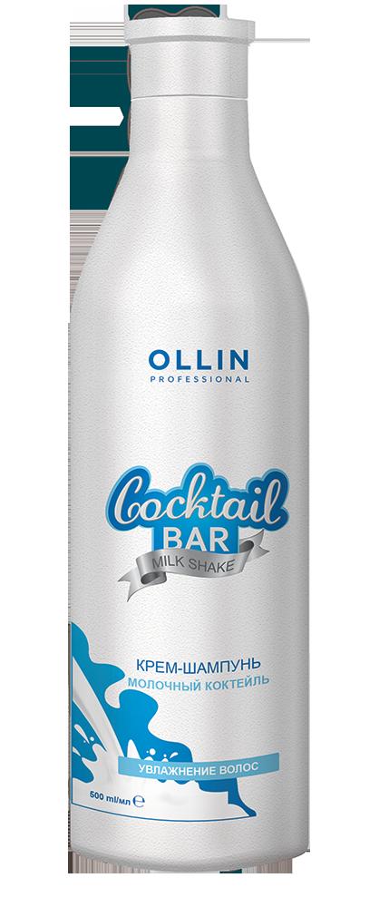 Купить OLLIN PROFESSIONAL Крем-шампунь для увлажнения волос Молочный коктейль / Cocktail BAR 500 мл