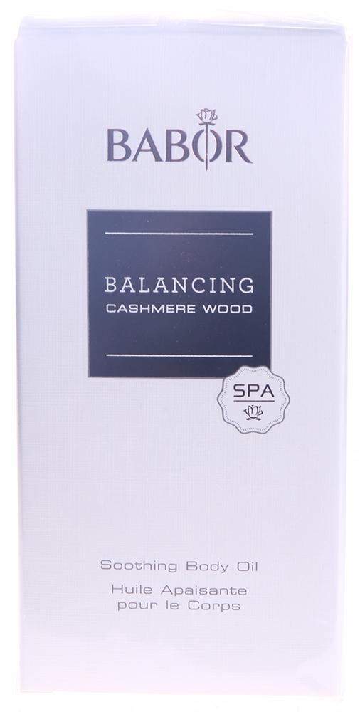 "BABOR Масло для тела ""Кашемировое дерево"" / Soothing Body Oil SPA 200мл от proficosmetics.ru"
