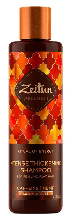 Купить ZEITUN Шампунь с кофеином и конопляным маслом для объема и роста тонких волос Ритуал энергии 250 мл