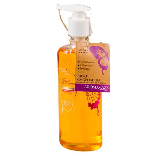 AROMA JAZZ Масло массажное жидкое для тела Джаз смородины 350мл саженцы ч рной смородины
