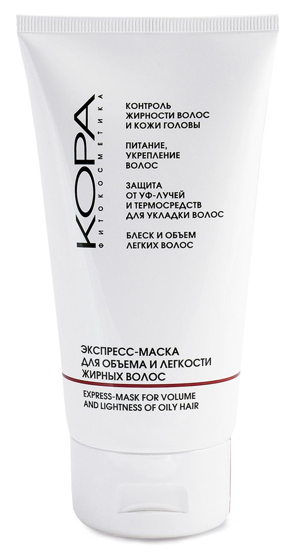 KORA Маска-экспресс для объема и легкости жирных волос 150мл