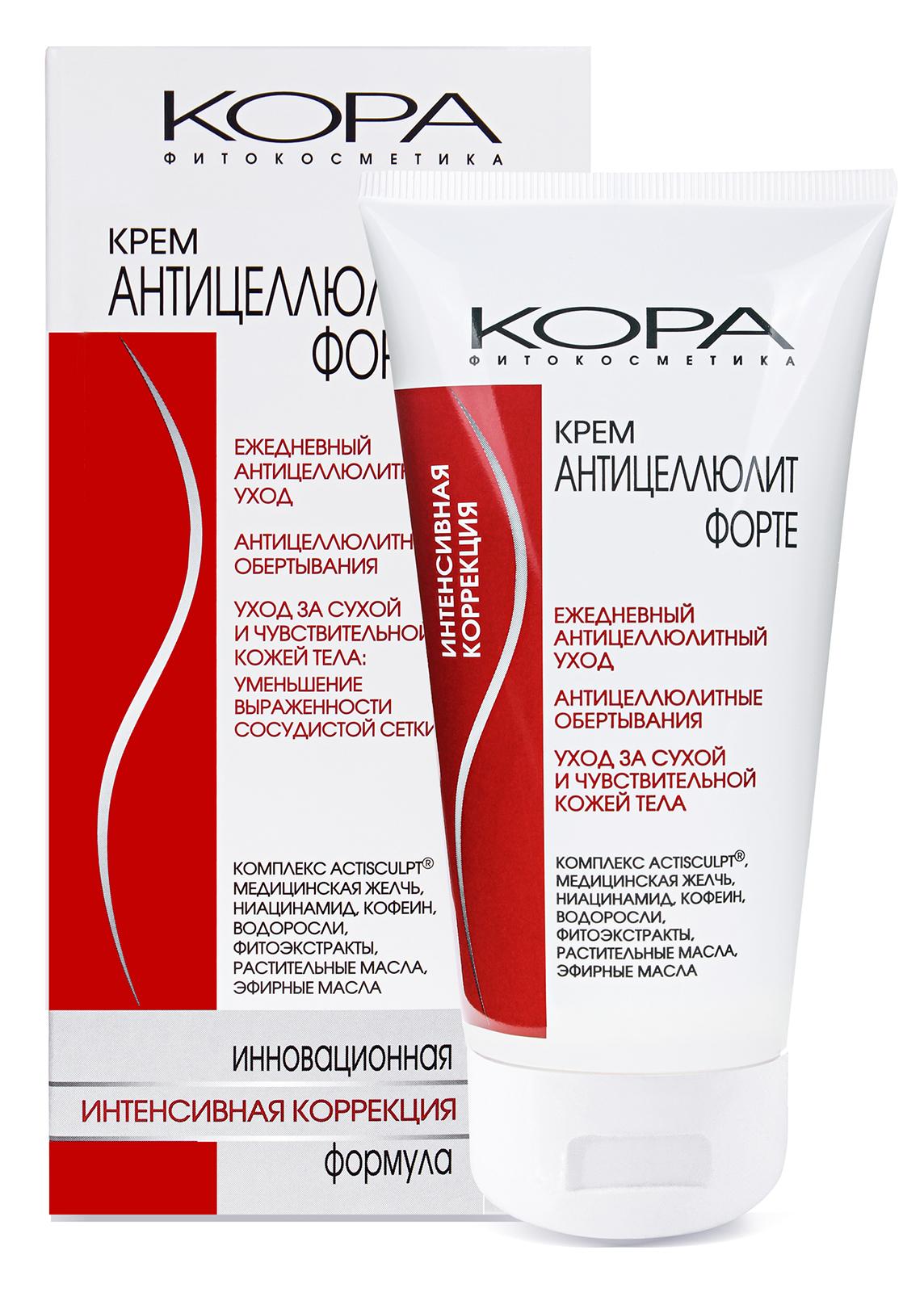 KORA Крем антицеллюлит Форте 150мл