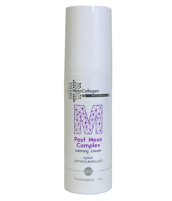 Купить MEDICAL COLLAGENE 3D Крем успокаивающий для лица / MesoCollagen Post Meso Complex 130 мл