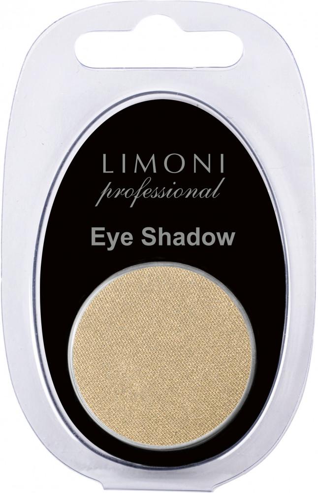 LIMONI Тени для век 61 / Eye-Shadow