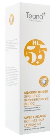 TEANA Спрей экспресс-ламинирование волос с аминокислотами Адажио любви 125 мл