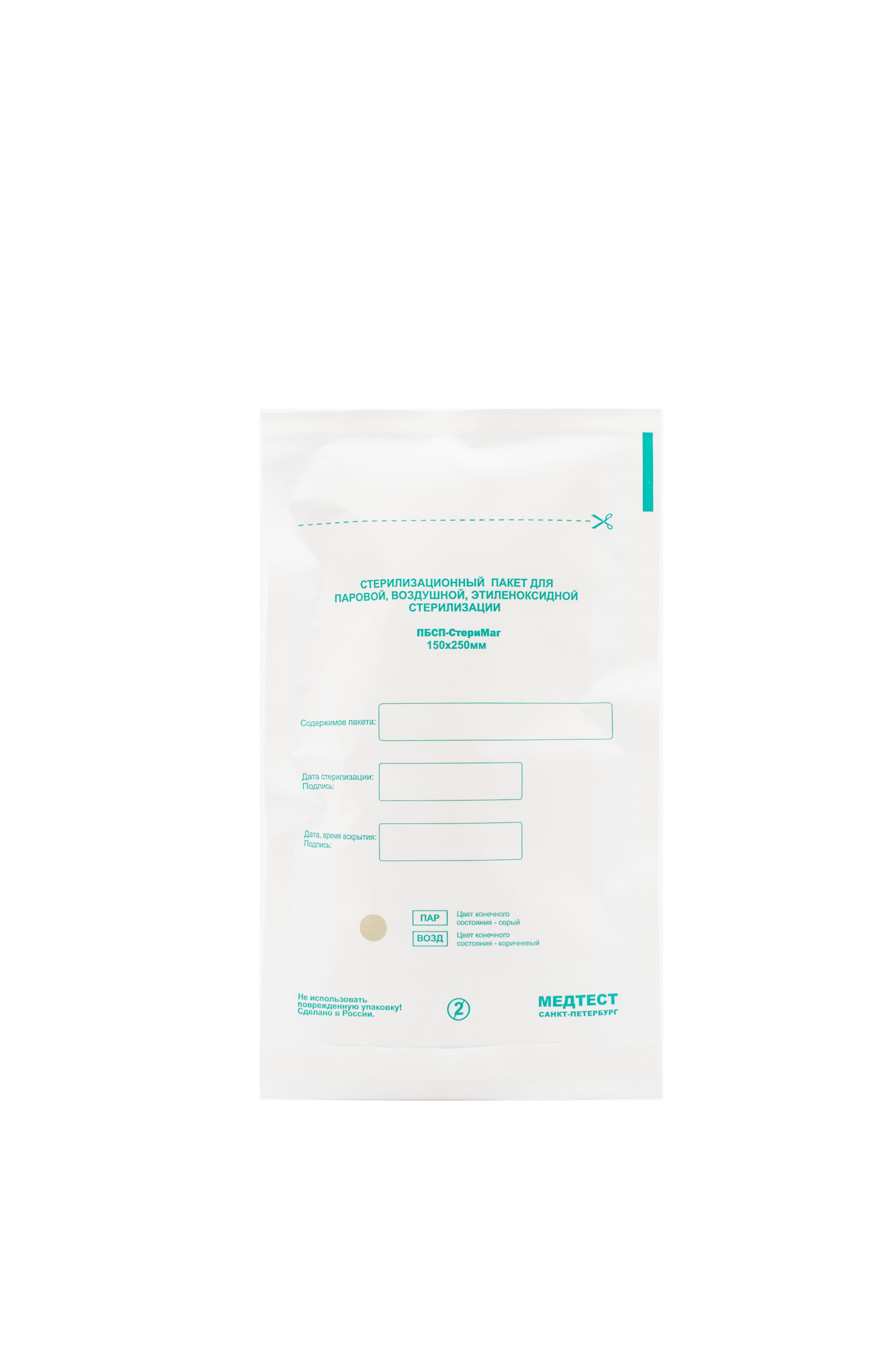 ЧИСТОВЬЕ Крафт-пакет 150*250 мм белый ПБСП-СтеримМаг. 100шт/уп