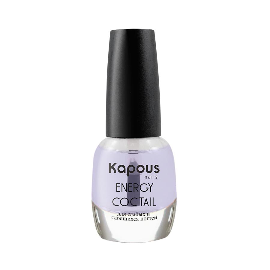 KAPOUS Покрытие базовое укрепляющее для слабых и слоящихся ногтей / Energy Сoctail 12 мл