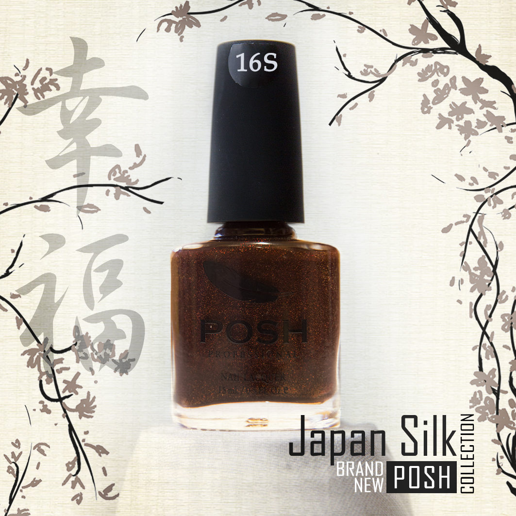 POSH 16S лак для ногтей Японский десерт 15 мл