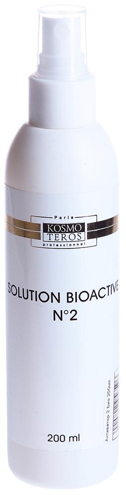KOSMOTEROS PROFESSIONNEL Активатор 2 Био 200 мл - Лосьоны