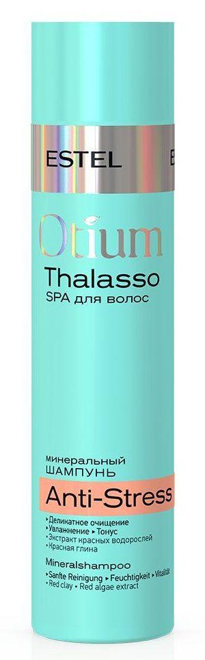 Купить ESTEL PROFESSIONAL Шампунь минеральный для волос / OTIUM THALASSO ANTI-STRES 250 мл