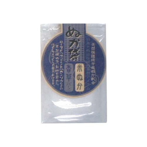 KITAO COSMETICS Пудра рисовая для умывания травяная / Nuka 40гр