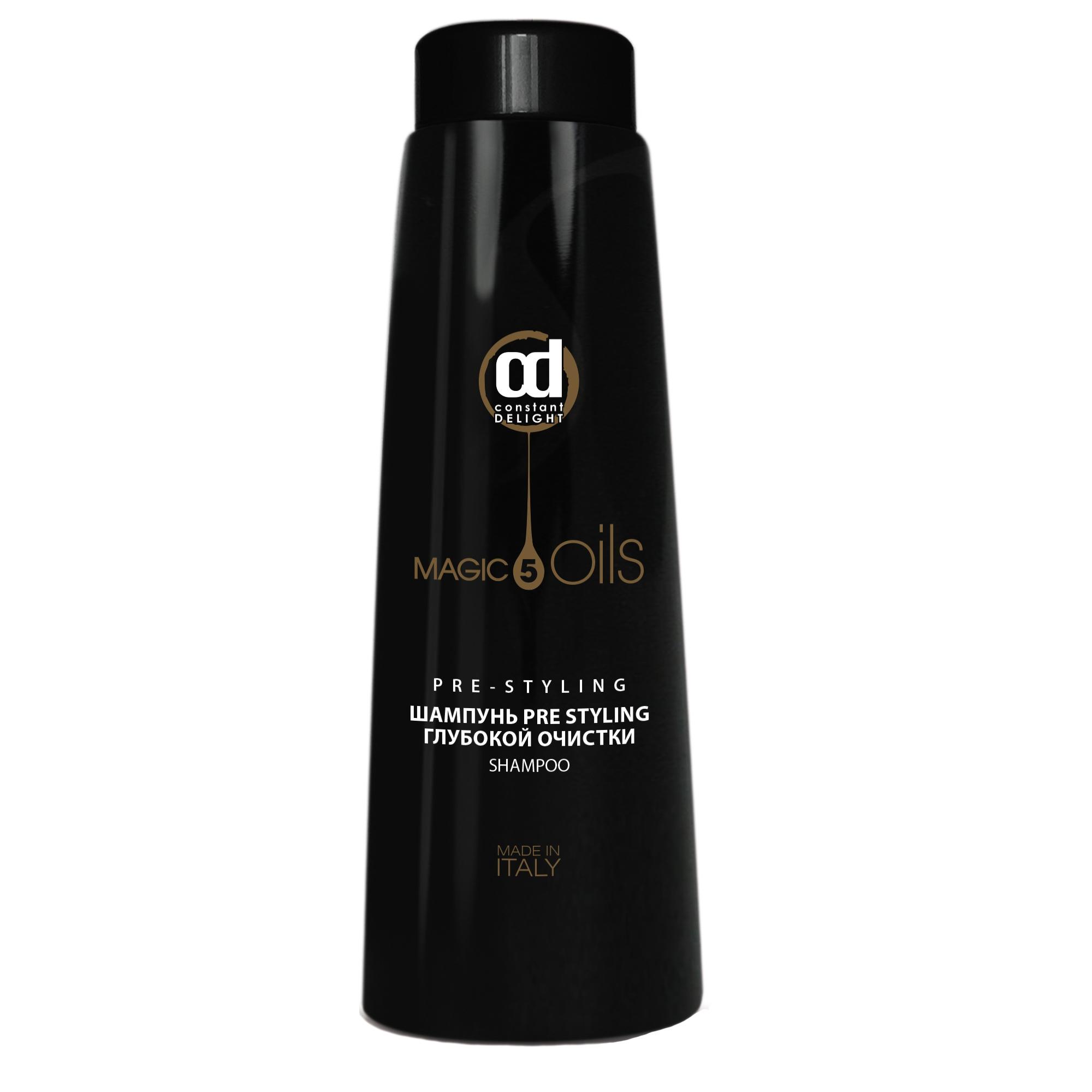 Купить CONSTANT DELIGHT Шампунь глубокой очистки / PRE STYLING 5 Magic Oil 1000 мл