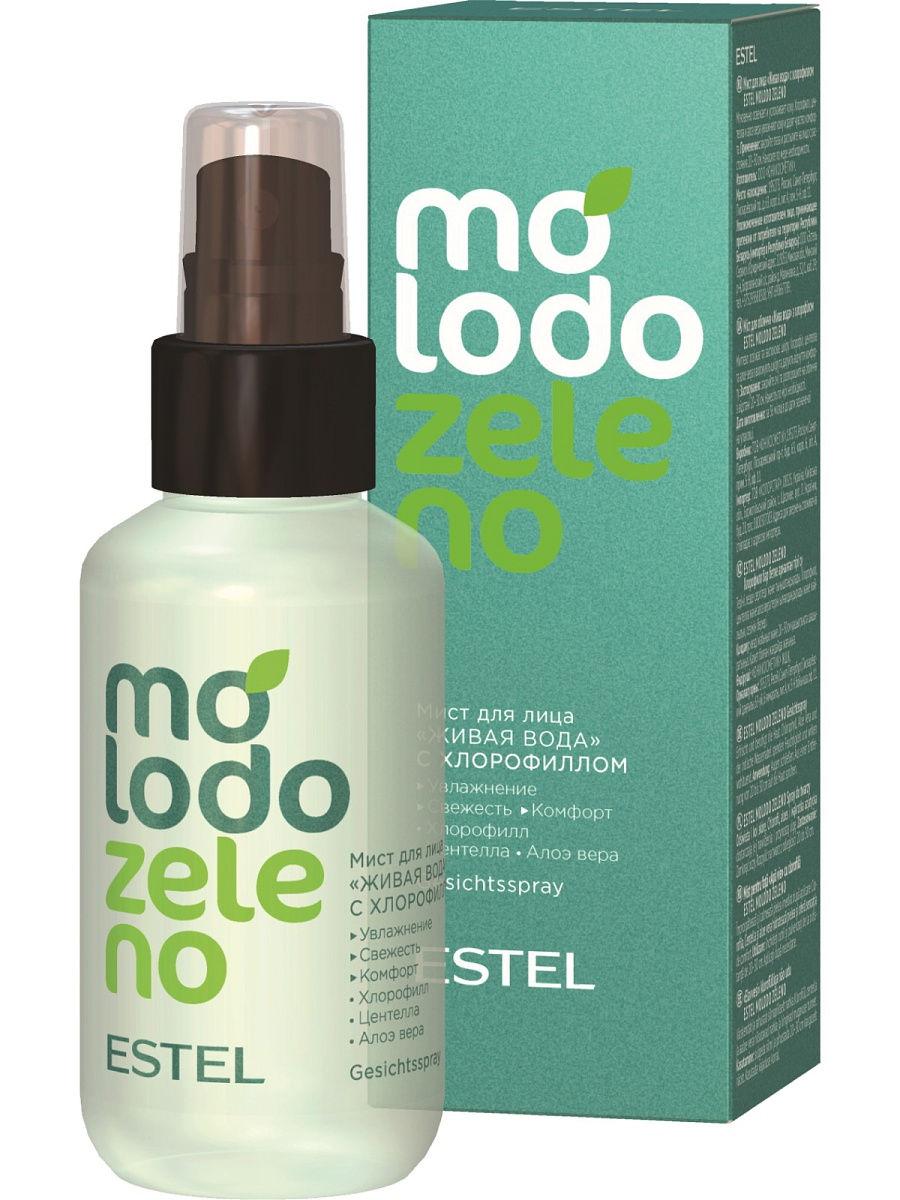 ESTEL PROFESSIONAL Мист с хлорофиллом для лица Живая вода / Molodo Zeleno 100 мл
