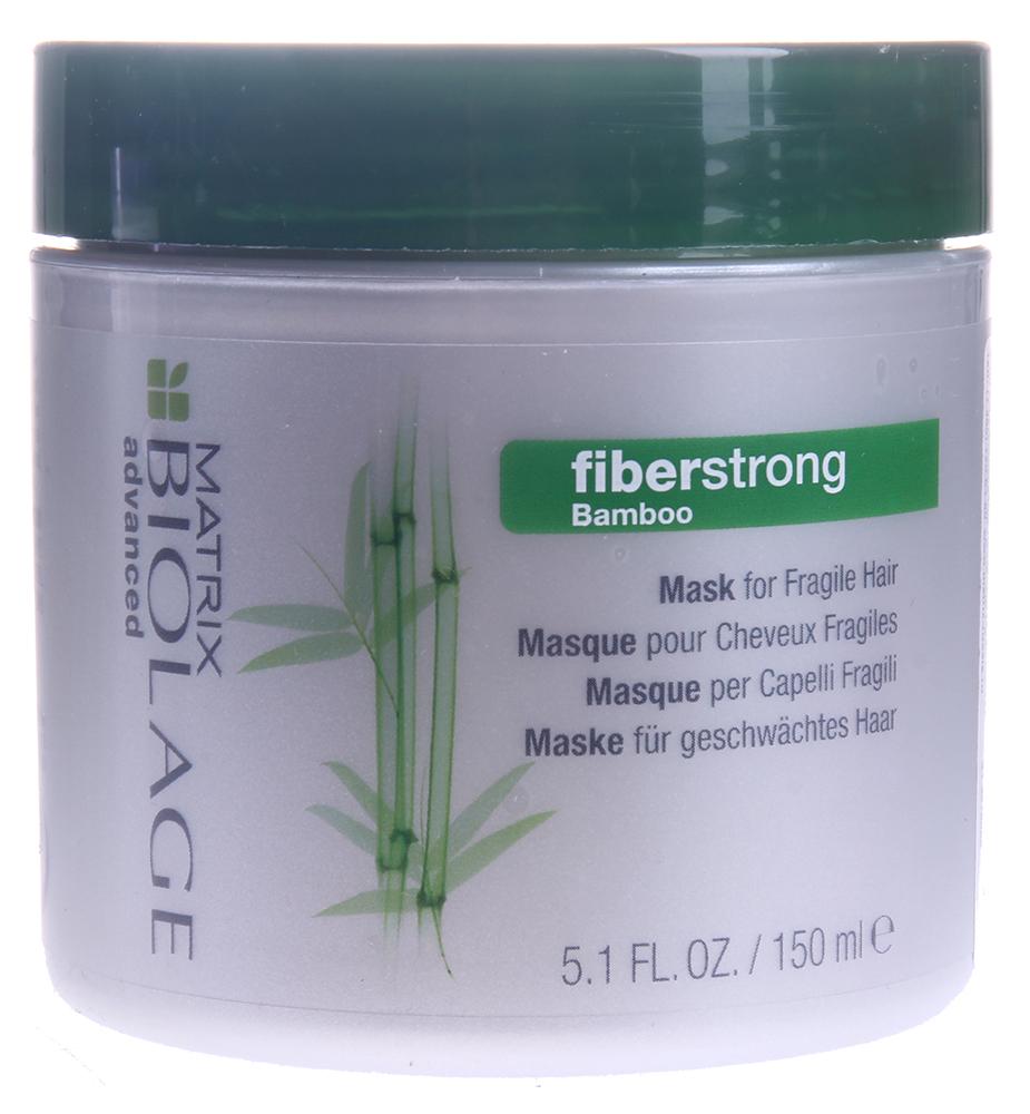 MATRIX Маска для ломких и ослабленных волос / БИОЛАЖ ФАЙБЕРСТРОНГ 150млМаски<br>УКРЕПЛЯЮЩАЯ МАСКА FIBERSTRONG, 150 МЛ &amp;bull; Интенсивно увлажняет и разглаживает волосы &amp;bull; Защищает волосы от ломкости &amp;bull; Придает эластичность и естественный блеск &amp;bull; Роскошная кремовая текстура Результат: Укрепленные глубоко изнутри, уплотненные на ощупь и блестящие волосы.   Активные ингредиенты: Натуральный экстракт бамбука и инновационная молекула Intra-Cylane. Способ применения: После применения шампуня FIBERSTRONG нанести на длину и на кончики, уделяя внимание участкам волос, подверженным ломкости, оставить на 3-5 мин, тщательно смыть. Для оптимального результата использовать в комплексе с FIBERSTRONG шампунем и укрепляющим кремом Intra-Cylane.<br><br>Вид средства для волос: Укрепляющая