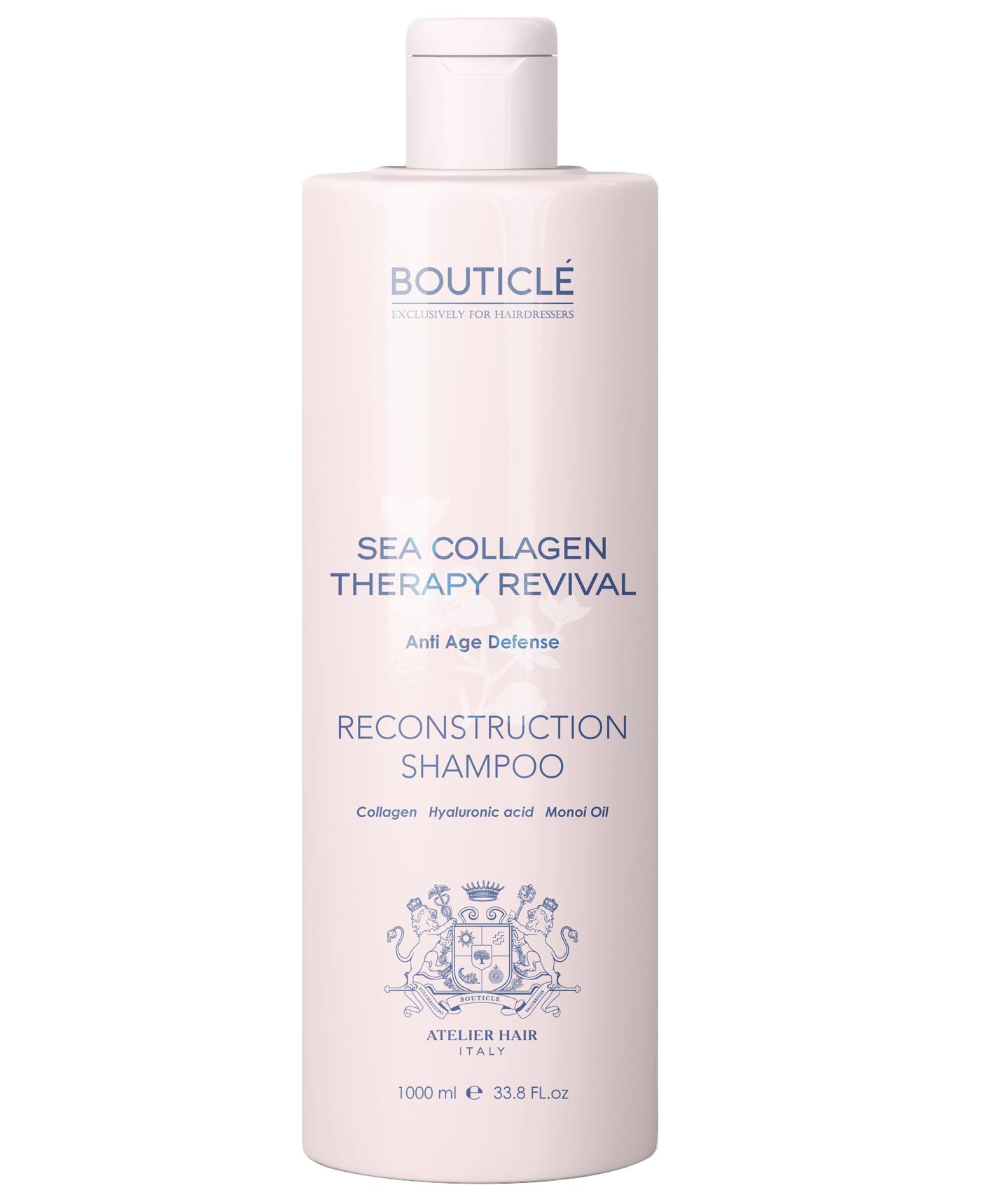 Купить BOUTICLE Шампунь коллагеновый восстанавливающий / Sea Collagen Therapy Revival RECONSTRUCTION SHAMPOO 1000 мл