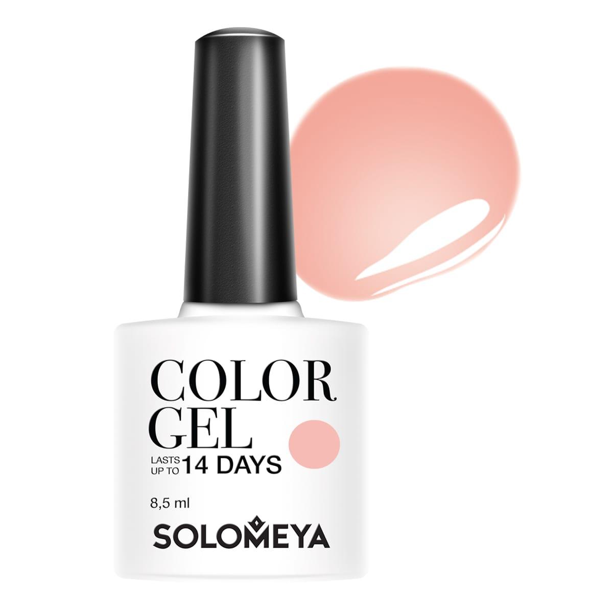 SOLOMEYA Гель-лак для ногтей SCGK010 Мой сладкий / Color Gel My sweet 8,5 мл