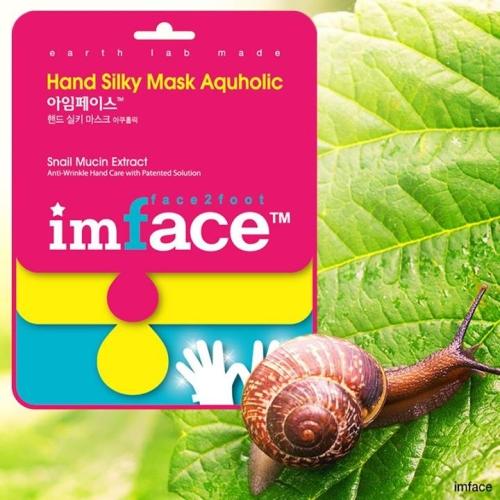 IMFACE Маска для рук / Hand Mask Aguholic IMFACE 14млМаски<br>Увлажнение, питание, повышение эластичности кожи, разглаживание морщин, уход. Активные ингредиенты: аденозин, бета-глюкан, муцин (улиточная слизь), лимонное масло, волокна мандаринового дерева.<br>