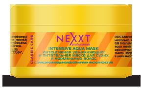 NEXXT professional Маска интенсивная увлажняющая и питатательная, для сухих и нормальных волос / INTENSIVE AQUA 200мл