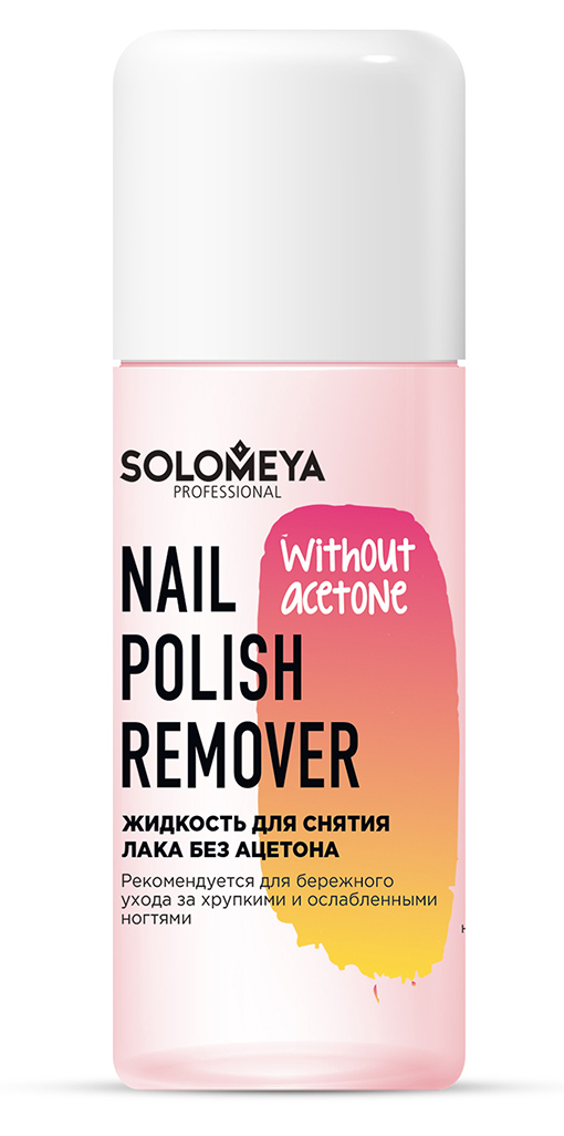 Купить SOLOMEYA Жидкость для снятия лака, без ацетона / Nail Polish Remover without acetone 105 мл
