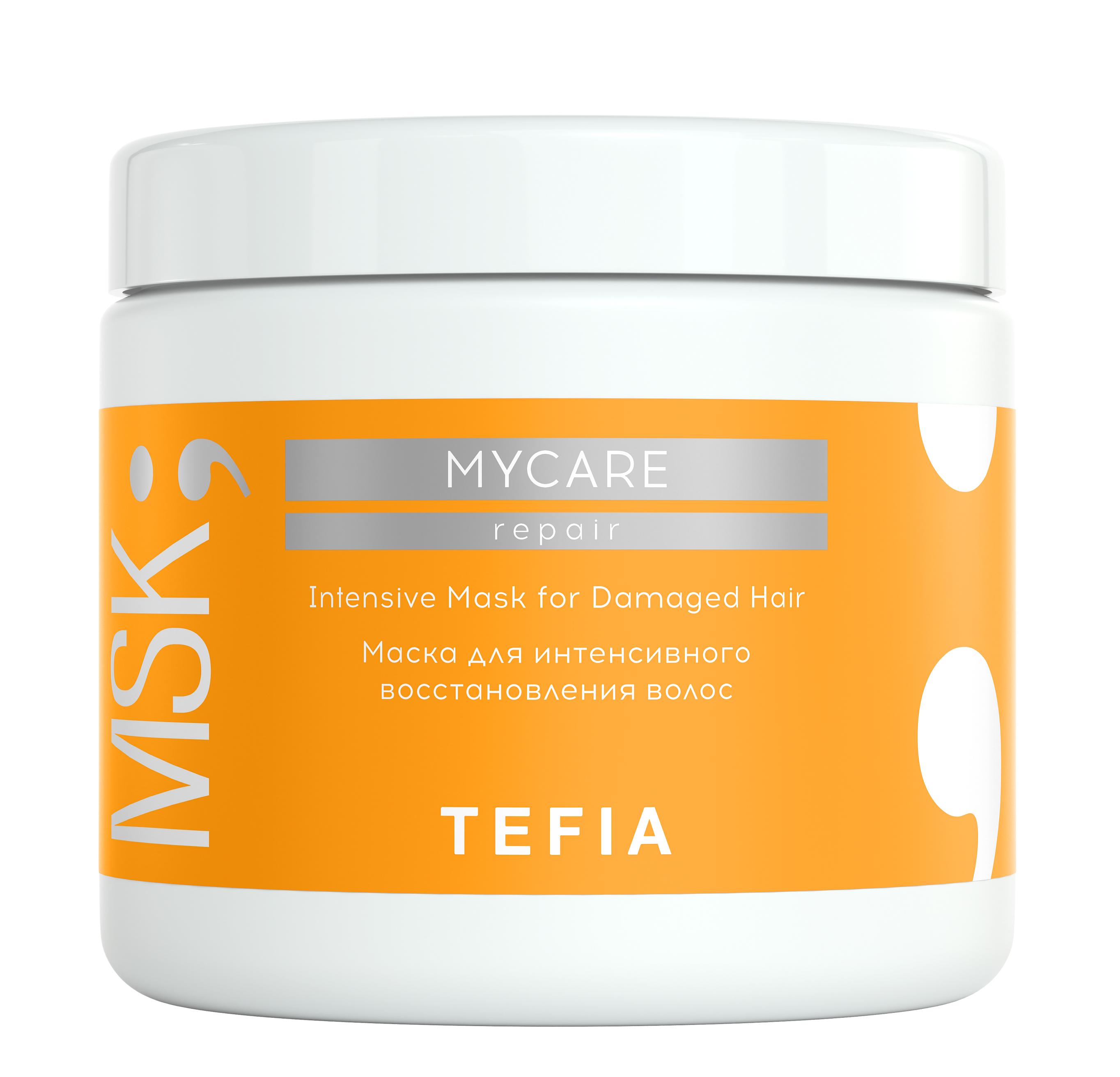 TEFIA Маска для интенсивного восстановления волос / Mycare REPAIR 500 мл.