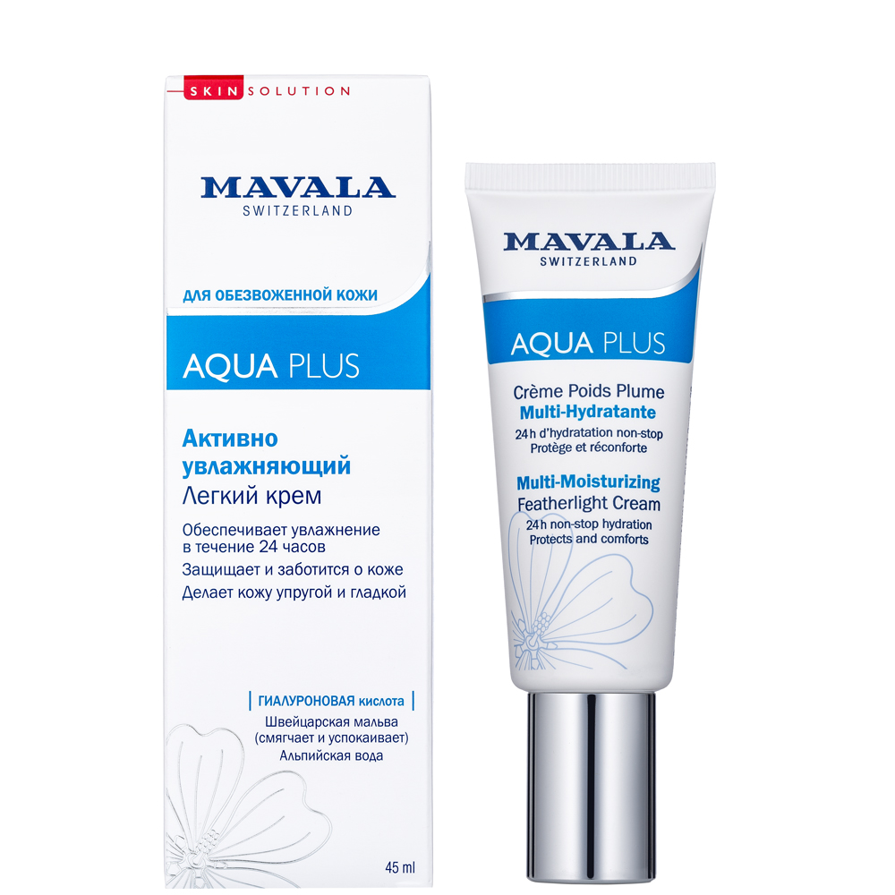 MAVALA Крем активно увлажняющий легкий / Aqua Plus Multi-Moisturizing Featherlight Cream 45 мл
