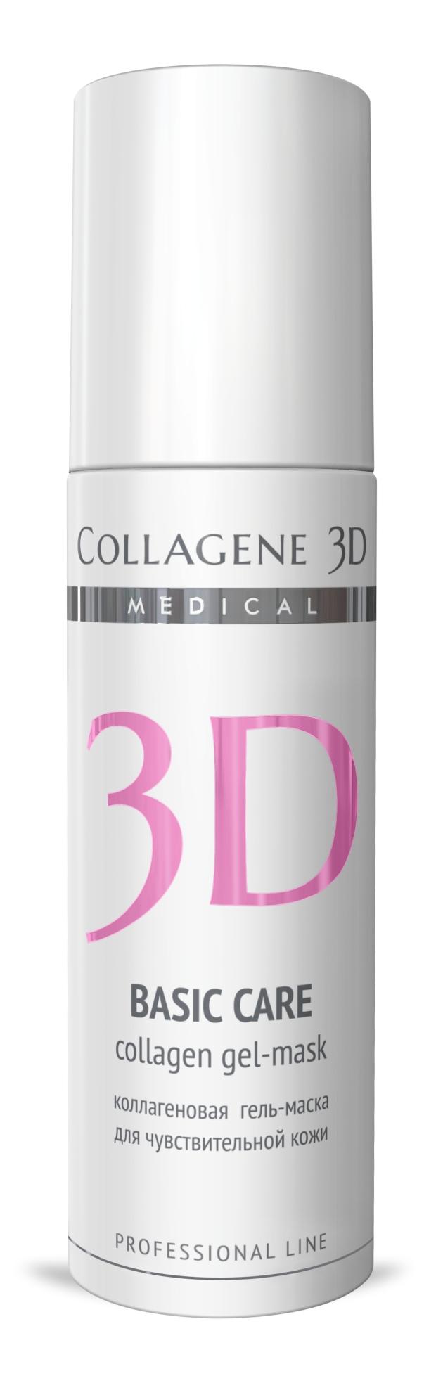 MEDICAL COLLAGENE 3D Гель-маска коллагеновая чистый коллаген Basic Care 130мл проф.Маски<br>Гель-маска предназначена для работы с чувствительной кожей, подходит для проведения самостоятельной процедуры, а также, в виду своей нейтральности, хорошо сочетается с другими способами активного ухода. Нативный трехспиральный коллаген способствует насыщению глубоких слоев кожи молекулами воды, ускоряет регенерацию тканей, повышает тургор и эластичность, разглаживает морщины, стимулирует процессы обновления. Необходимо отметить универсальность этого средства: область его применения широка и не имеет возрастных ограничений. Гель-маску можно использовать в качестве проводящего геля в аппаратных процедурах (фонофорез, микротоки), для массажа, в качестве дополнительного питательного компонента под коллагеновые аппликаторы BIOCOMFORT, альгинатные маски или обертывания. Сочетание с аппаратным методом дополнительно увеличивает проникновение коллагена на 50%, таким образом, мы получаем не только контактный гель, но и усиление эффекта процедуры. Гель-маска биполярна, что делает ее применение максимально удобным для косметолога. Активные ингредиенты: нативный трехспиральный коллаген. Способ применения: косметическая маска: очистить кожу косметическим молочком MILKY FRESH и тонизировать фитотоником NATURAL FRESH. Сделать пилинг, если потребуется. Нанести гель-маску на кожу тонким слоем. Сразу после того, как гель впитается, увлажнить кожу водой и поверх первого слоя нанести второй слой гель-маски. Время экспликации 5-15 минут (в зависимости от степени влажности помещения и особенностей кожи клиента, гель-маска может впитываться очень быстро). Если после полного поглощения кожей гель-маски останется чувство стянутости, следует удалить остатки микрослоя гель-маски при помощи фитотоника NATURAL FRESH. Нанести средство ухода за кожей век и крем MEDICAL COLLAGENE 3D по выбору косметолога.<br><br>Объем: 130<br>Типы кожи: Чувствительная<br>Назначение: Морщины