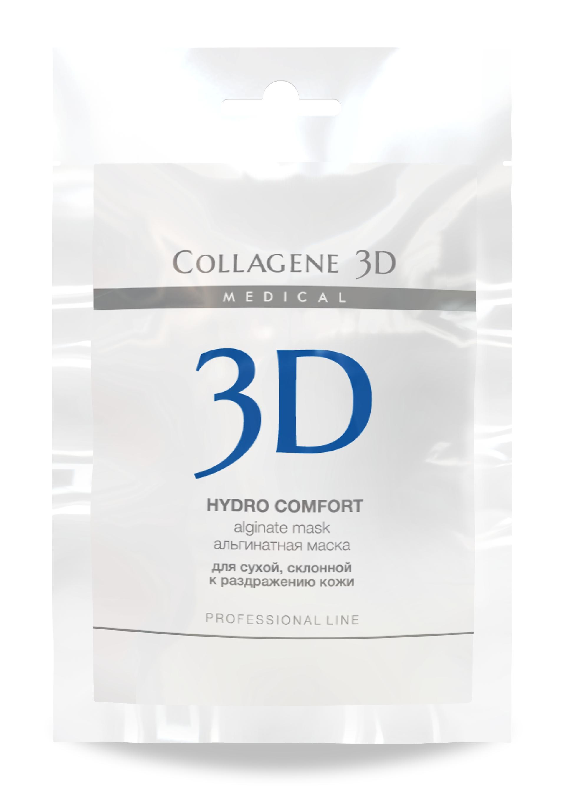 MEDICAL COLLAGENE 3D Маска альгинатная с экстрактом алое вера для лица и тела Hydro Comfort 30грМаски<br>Для ускоренного снятия воспаления и раздражения кожи рекомендуется использовать альгинатную маску HYDRO COMFORT с экстрактом Алоэ вера. Чистая альгинатная масса сама по себе интенсивно увлажняет, разглаживает, оказывает дренажное действие, стимулирует кровообращение, что позволяет добиться впечатляющих результатов при проведении экспресс-процедур. Наши технологи взяли лучшее сырье французского производства и усилили его современными активными компонентами для достижения направленного эффекта от процедуры. Экстракт Алоэ вера, входящий в состав альгинатной маски, является биогенным стимулятором обновления, содержит полисахариды, гликопротеиды, флавоноиды, ферменты, витамины и другие природные активные вещества, поэтому ускоряет клеточный обмен, обладает увлажняющим, бактерицидным, противовоспалительным действием, восстанавливает целостность кожного покрова, насыщает витаминами и микроэлементами. Активные ингредиенты: альгинат натрия, экстракт Алоэ вера. Способ применения: перед применением альгинатной маски рекомендуется в качестве концентрата на очищенную кожу нанести коллагеновую гель-маску серии MEDICAL COLLAGENE 3D и сделать легкий массаж. Альгинатную маску подготовить непосредственно перед применением. Порошок смешать с водой комнатной температуры (20-25 С) в пропорции 1:3 до состояния однородной массы. С помощью шпателя равномерно нанести на кожу. Через 15 минут снять маску единым пластом. В завершение процедуры протереть лицо Фитотоником NATURAL FRESH и нанести коллагеновый крем серии MEDICAL COLLAGENE 3D.<br><br>Типы кожи: Сухая и обезвоженная