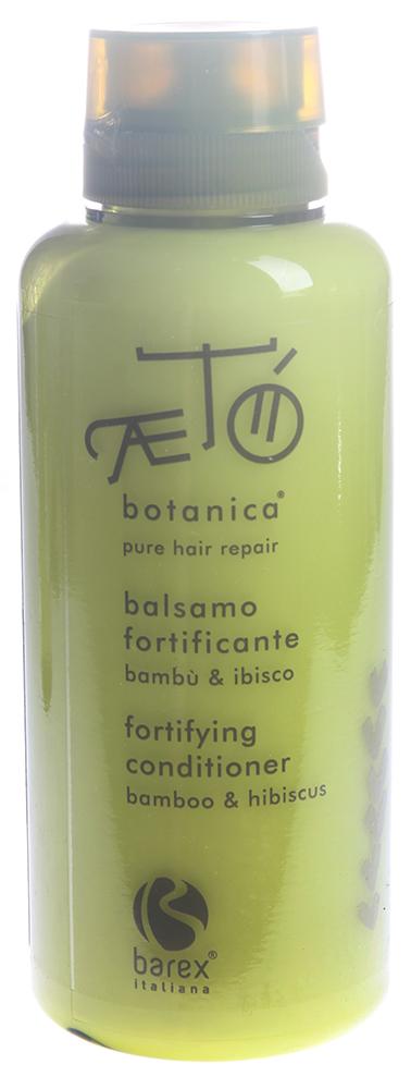 BAREX Бальзам-кондиционер укрепляющий с экстрактом бамбука и гибискуса / AETO 250млБальзамы<br>Рекомендуется в качестве кондиционера для слабых и тонких волос. Бальзам, богатый протеинами из семян гибискуса, в сочетании с укрепляющими и оживляющими свойствами бамбука проникают вглубь волоса, увлажняя и восстанавливая волокно волоса. Бальзам питает и укрепляет все типы ослабленных волос. Помогает мгновенно распутывать длинные волосы, улучшая их структуру. Идеален для тонких волос. Активные ингредиенты: протеины из семян гибискуса, экстракт бамбука, пантенол. Способ применения: рекомендуется использовать после применения шампуня Аэто с экстрактом бамбука и юкки.<br><br>Тип: Бальзам-кондиционер<br>Объем: 250<br>Вид средства для волос: Укрепляющая