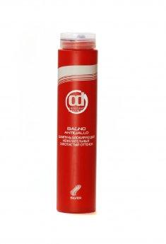 CONSTANT DELIGHT Шампунь оттеночный, блокирующий нежелательный золотистый оттенок / Bagno Antigiallo 250млШампуни<br>Шампунь против желтизны волос предназначен для защиты и восстановления натурального цвета волос, а также устранения нежелательных желтых/седых оттенков светлых волос. Результат: шампунь против желтизны волос предназначен для защиты и восстановления натурального цвета волос, а также устранения нежелательных желтых/седых оттенков светлых волос. Проникающие внутрь волос натуральные экстракты и протеин идеально подходят для восстановления и обеспечения эффективной защиты волос от внешнего вредного воздействия. Косметический препарат закрывает чешуйки волос, придает им неповторимый блеск и красоту. При длительном использовании восстанавливает даже сильно поврежденные волосы и возвращает им яркость и блеск. Способ применения: Нанести на влажные волосы массирующими движениями, затем тщательно смыть теплой водой. При необходимости повторить.<br><br>Объем: 250 мл<br>Класс косметики: Косметическая<br>Типы волос: Поврежденные