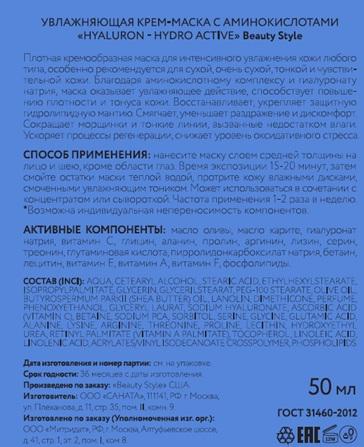 КОРА Крем ночной обновляющий Мультиматрикс 50мл