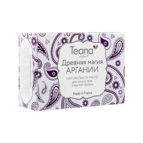 TEANA Мыло натуральное для сухой и чувствительной кожи лица и тела с маслом арганы Древняя магия Аргании, 100 гр